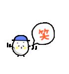 たまごの玉五郎*ふきだしスタンプ(個別スタンプ:28)