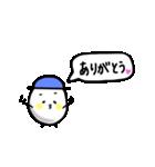 たまごの玉五郎*ふきだしスタンプ(個別スタンプ:31)