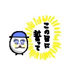 たまごの玉五郎*ふきだしスタンプ(個別スタンプ:35)