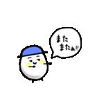 たまごの玉五郎*ふきだしスタンプ(個別スタンプ:36)