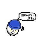たまごの玉五郎*ふきだしスタンプ(個別スタンプ:37)