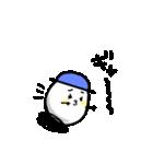 たまごの玉五郎*ふきだしスタンプ(個別スタンプ:39)