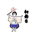 七代目尾上丑之助初舞台記念 公式スタンプ(個別スタンプ:01)