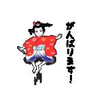 七代目尾上丑之助初舞台記念 公式スタンプ(個別スタンプ:02)