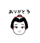 七代目尾上丑之助初舞台記念 公式スタンプ(個別スタンプ:03)