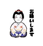 七代目尾上丑之助初舞台記念 公式スタンプ(個別スタンプ:09)