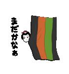 七代目尾上丑之助初舞台記念 公式スタンプ(個別スタンプ:19)