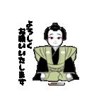 七代目尾上丑之助初舞台記念 公式スタンプ(個別スタンプ:21)