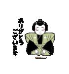 七代目尾上丑之助初舞台記念 公式スタンプ(個別スタンプ:22)