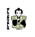 七代目尾上丑之助初舞台記念 公式スタンプ(個別スタンプ:23)