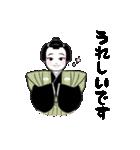 七代目尾上丑之助初舞台記念 公式スタンプ(個別スタンプ:26)