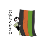 七代目尾上丑之助初舞台記念 公式スタンプ(個別スタンプ:28)