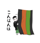 七代目尾上丑之助初舞台記念 公式スタンプ(個別スタンプ:30)