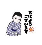 七代目尾上丑之助初舞台記念 公式スタンプ(個別スタンプ:37)