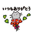 丁寧な気遣いの気持ちを敬語で伝える猫と花(個別スタンプ:01)