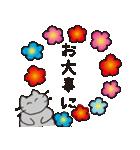 丁寧な気遣いの気持ちを敬語で伝える猫と花(個別スタンプ:02)