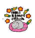 丁寧な気遣いの気持ちを敬語で伝える猫と花(個別スタンプ:03)