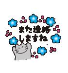 丁寧な気遣いの気持ちを敬語で伝える猫と花(個別スタンプ:04)