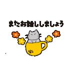 丁寧な気遣いの気持ちを敬語で伝える猫と花(個別スタンプ:05)