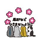 丁寧な気遣いの気持ちを敬語で伝える猫と花(個別スタンプ:07)