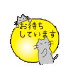 丁寧な気遣いの気持ちを敬語で伝える猫と花(個別スタンプ:08)