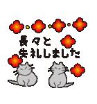 丁寧な気遣いの気持ちを敬語で伝える猫と花(個別スタンプ:09)