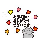 丁寧な気遣いの気持ちを敬語で伝える猫と花(個別スタンプ:14)