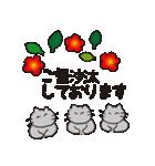 丁寧な気遣いの気持ちを敬語で伝える猫と花(個別スタンプ:15)