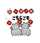 丁寧な気遣いの気持ちを敬語で伝える猫と花(個別スタンプ:17)
