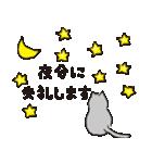 丁寧な気遣いの気持ちを敬語で伝える猫と花(個別スタンプ:18)