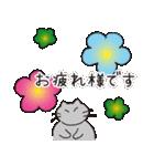丁寧な気遣いの気持ちを敬語で伝える猫と花(個別スタンプ:19)