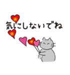 丁寧な気遣いの気持ちを敬語で伝える猫と花(個別スタンプ:20)