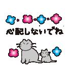 丁寧な気遣いの気持ちを敬語で伝える猫と花(個別スタンプ:21)
