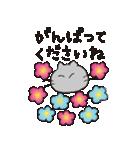丁寧な気遣いの気持ちを敬語で伝える猫と花(個別スタンプ:23)