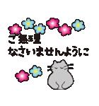 丁寧な気遣いの気持ちを敬語で伝える猫と花(個別スタンプ:24)