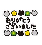 丁寧な気遣いの気持ちを敬語で伝える猫と花(個別スタンプ:25)