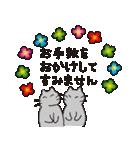 丁寧な気遣いの気持ちを敬語で伝える猫と花(個別スタンプ:28)