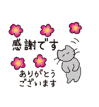 丁寧な気遣いの気持ちを敬語で伝える猫と花(個別スタンプ:29)