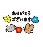 丁寧な気遣いの気持ちを敬語で伝える猫と花(個別スタンプ:30)