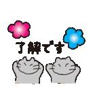 丁寧な気遣いの気持ちを敬語で伝える猫と花(個別スタンプ:34)