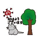 丁寧な気遣いの気持ちを敬語で伝える猫と花(個別スタンプ:35)