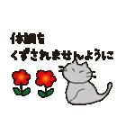 丁寧な気遣いの気持ちを敬語で伝える猫と花(個別スタンプ:36)