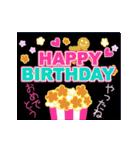 ずっと使える❤️可愛いお誕生日&メッセージ(個別スタンプ:07)