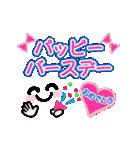 ずっと使える❤️可愛いお誕生日&メッセージ(個別スタンプ:08)