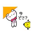 ぴよこ&うさこ仲良しほのぼの日常会話(個別スタンプ:01)