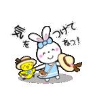 ぴよこ&うさこ仲良しほのぼの日常会話(個別スタンプ:02)