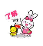 ぴよこ&うさこ仲良しほのぼの日常会話(個別スタンプ:03)