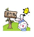 ぴよこ&うさこ仲良しほのぼの日常会話(個別スタンプ:04)