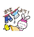 ぴよこ&うさこ仲良しほのぼの日常会話(個別スタンプ:05)