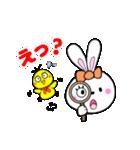 ぴよこ&うさこ仲良しほのぼの日常会話(個別スタンプ:08)